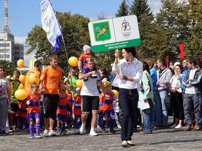 Футбольній клуб Футбик