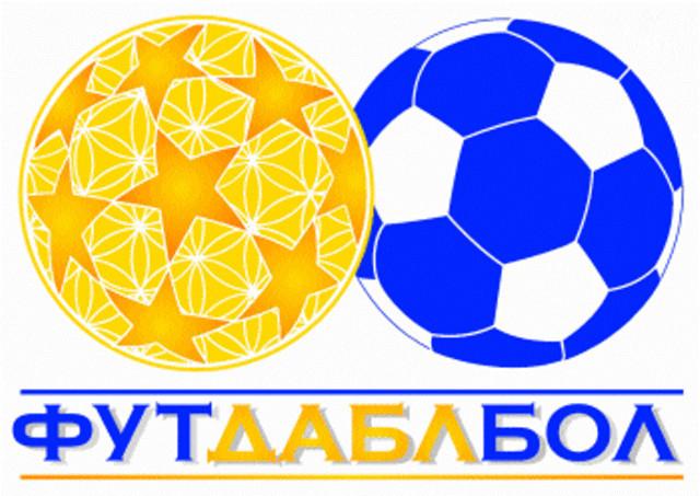 Різновиди футболу: футдаблбол