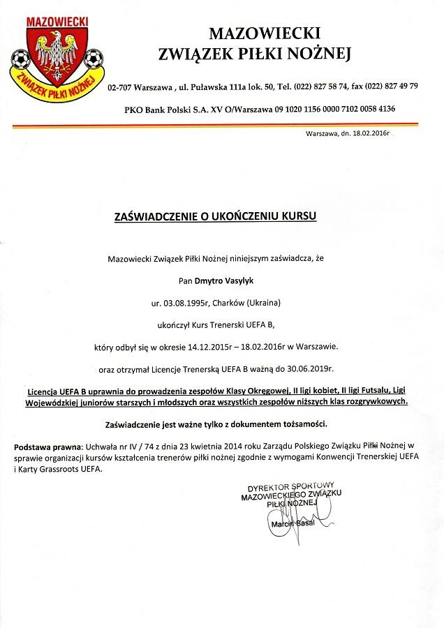 Certificate UEFA B