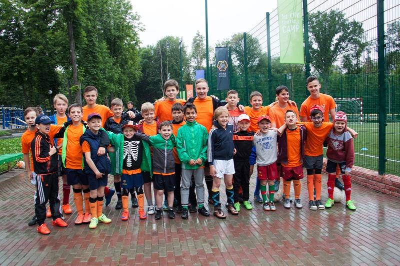 1-й Міський футбольний табір
