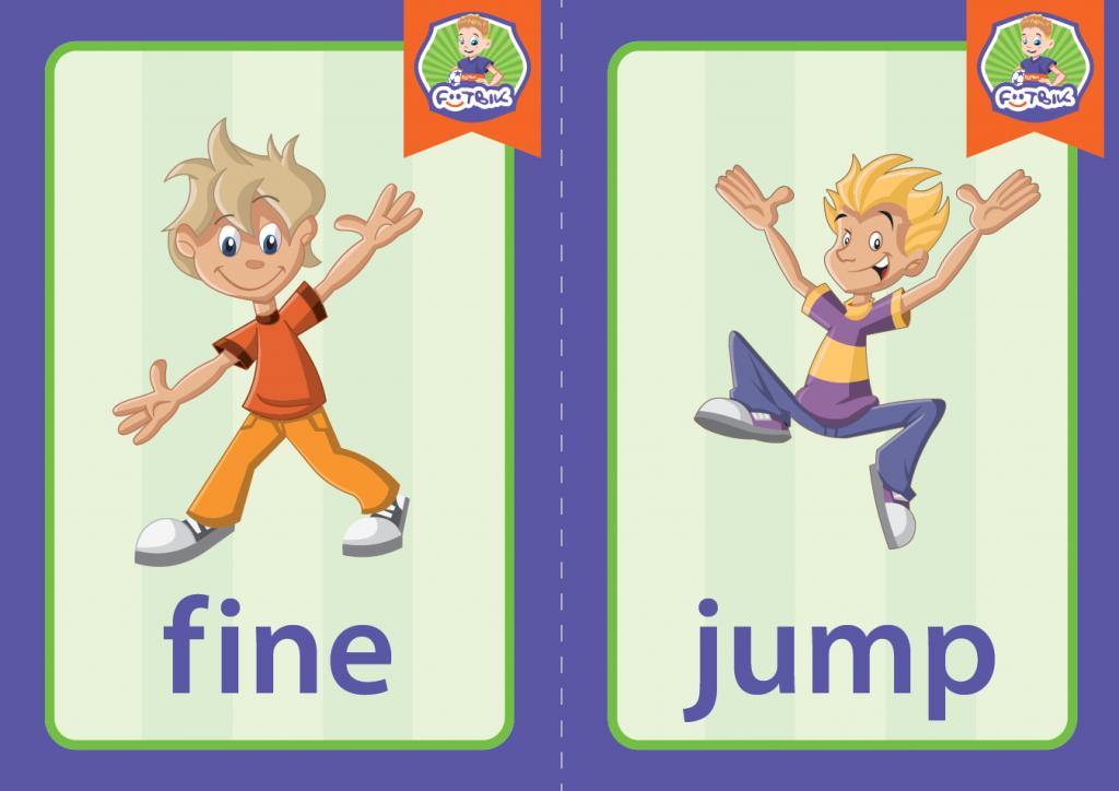 «Fine» и «Jump»