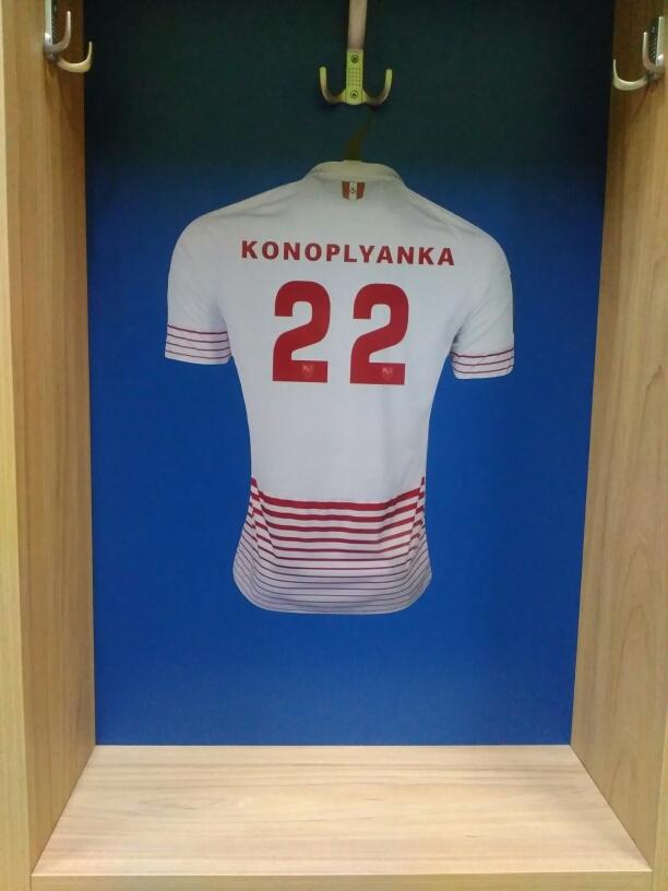 Форма Коноплянки в ФК «Севилья»