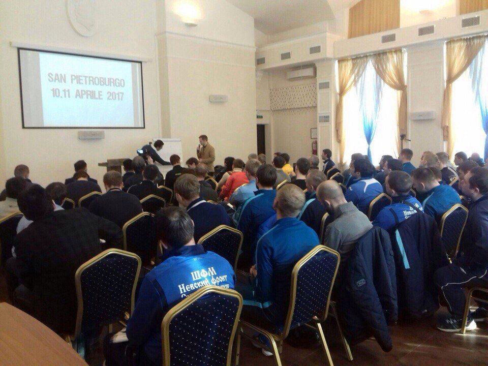 Семінар тренерів з футболу в Санкт-Петербурзі