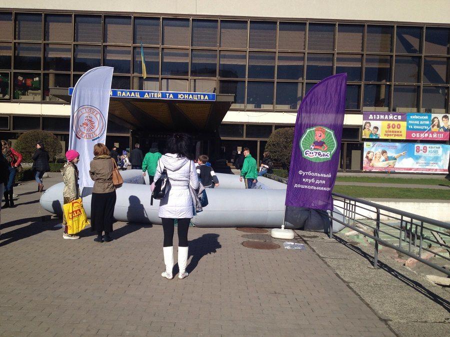 Фестиваль дитячих таборів Kids Camp Fest