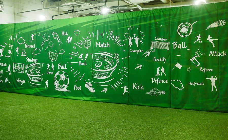 Тренировочные залы