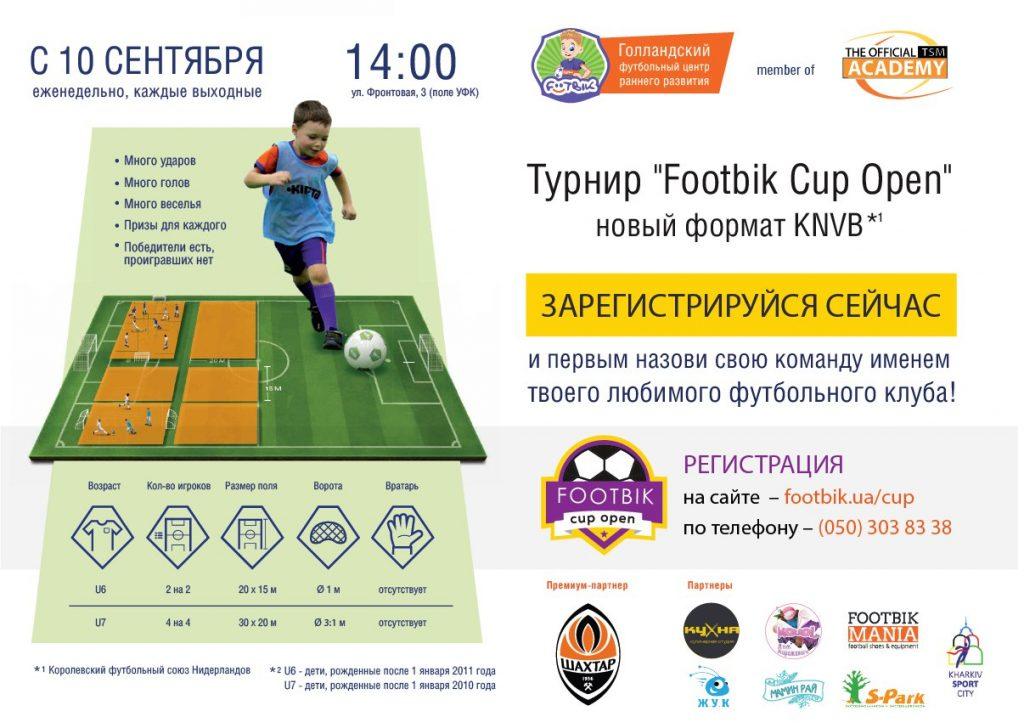 Footbik Cup Open