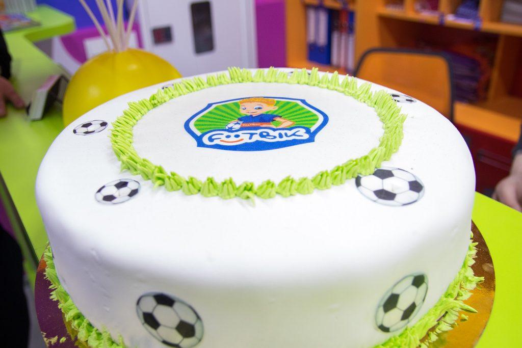 футбольный праздник в Футбик