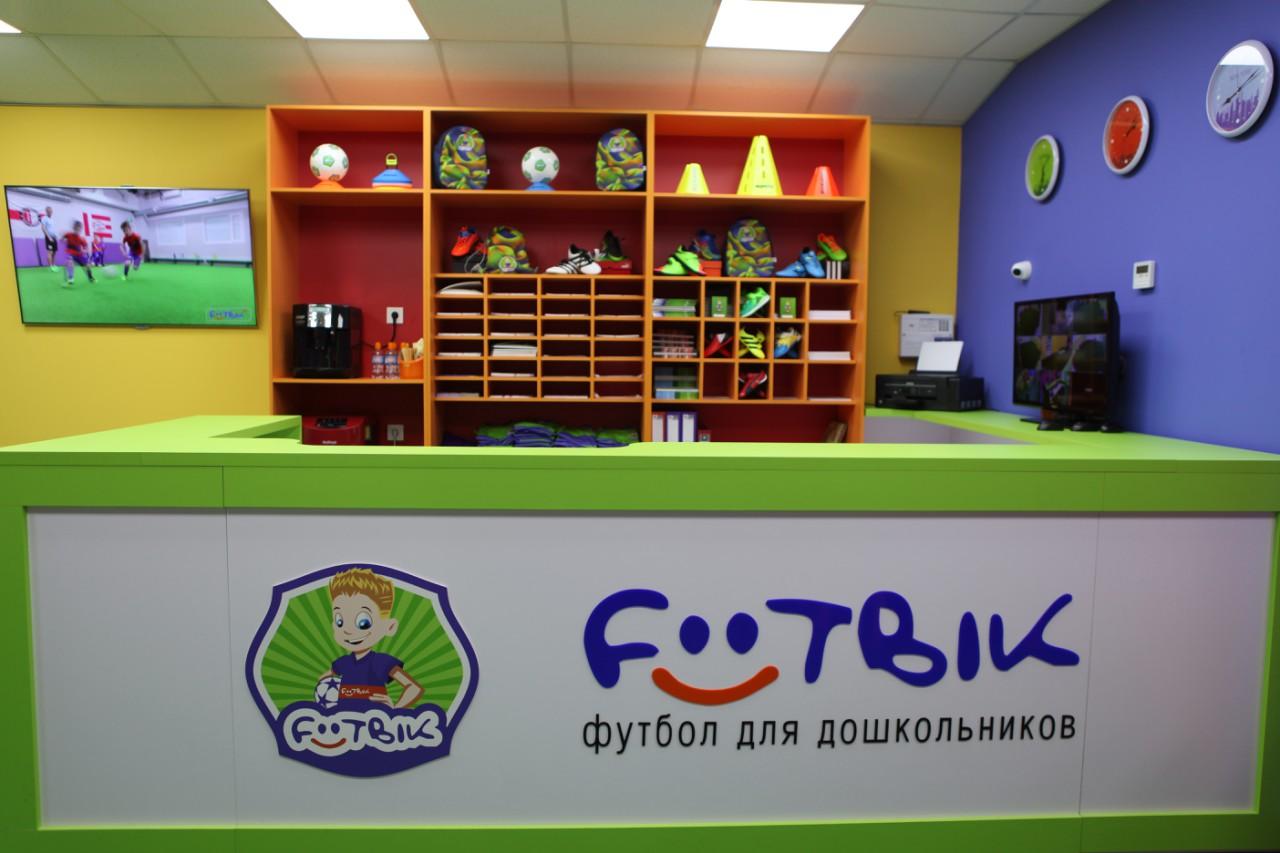 """Вітаємо вас у """"Футбік"""" на Борщагівці!"""