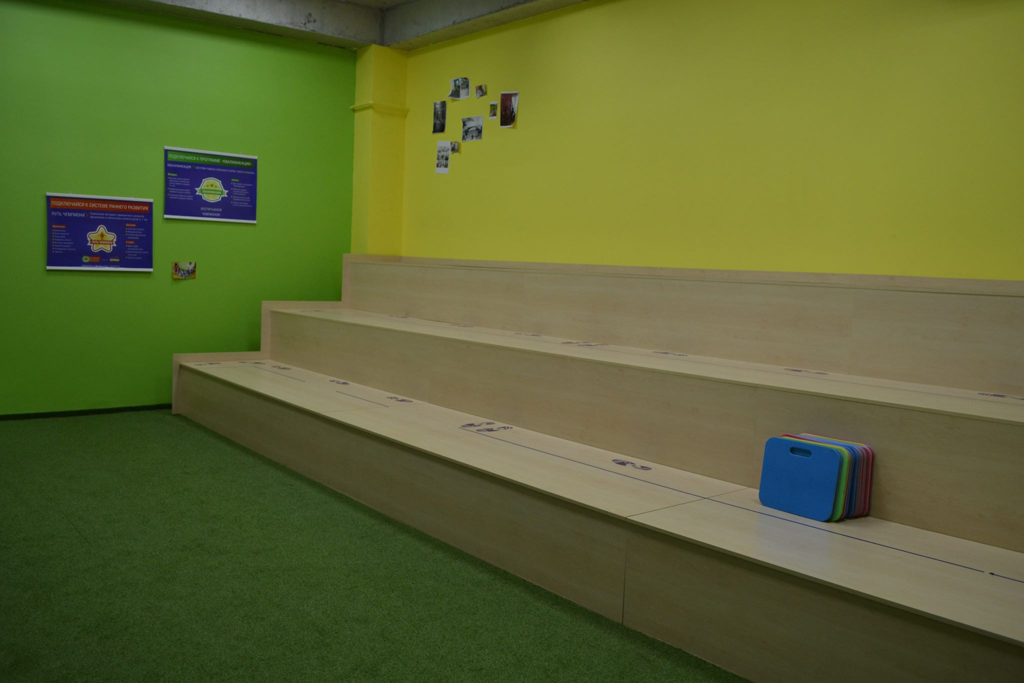 """Фан-зона для родителей в """"Футбик"""" в Броварах"""