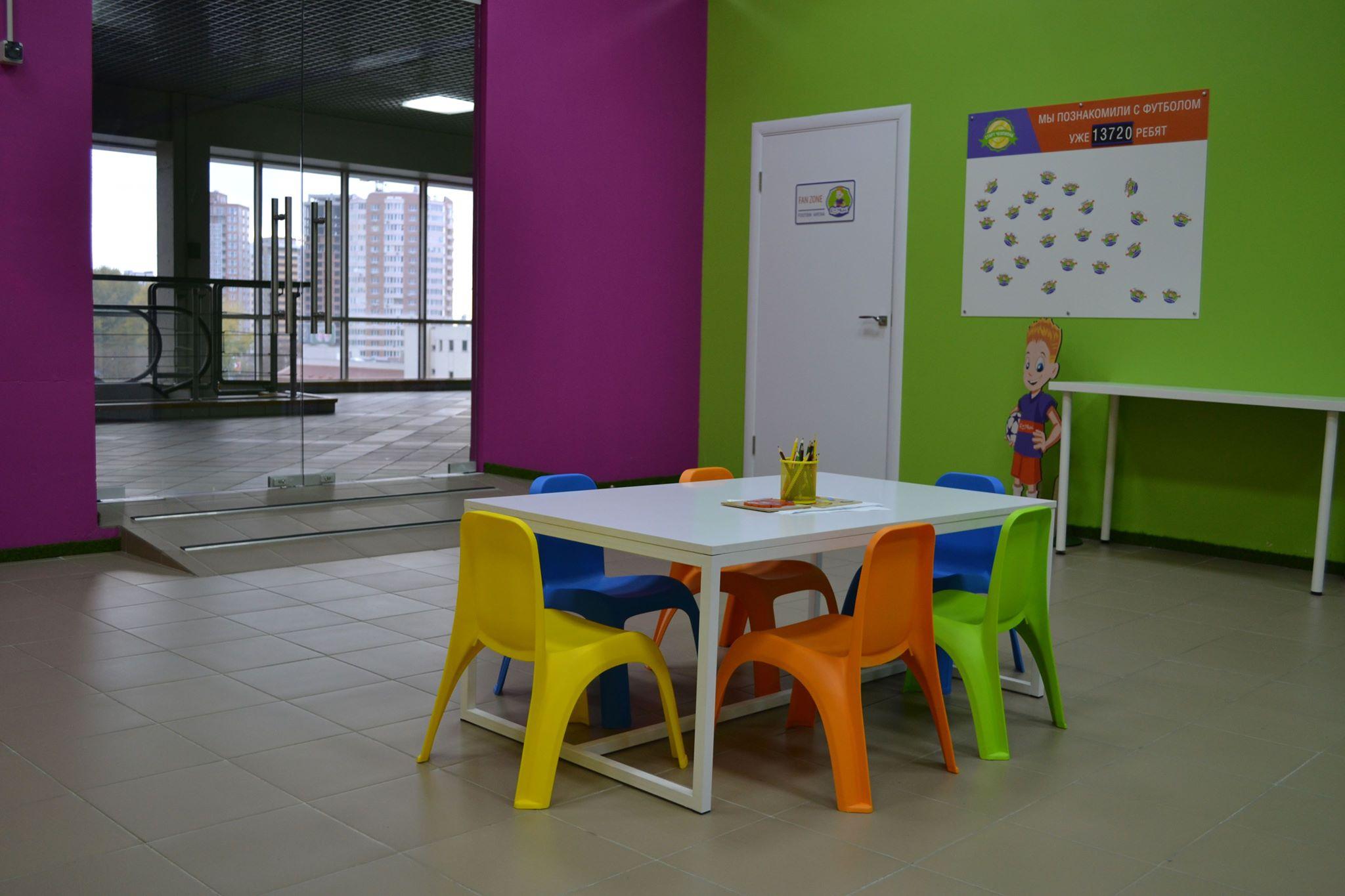 """Детская зона в """"Футбик"""" в г. Бровары"""